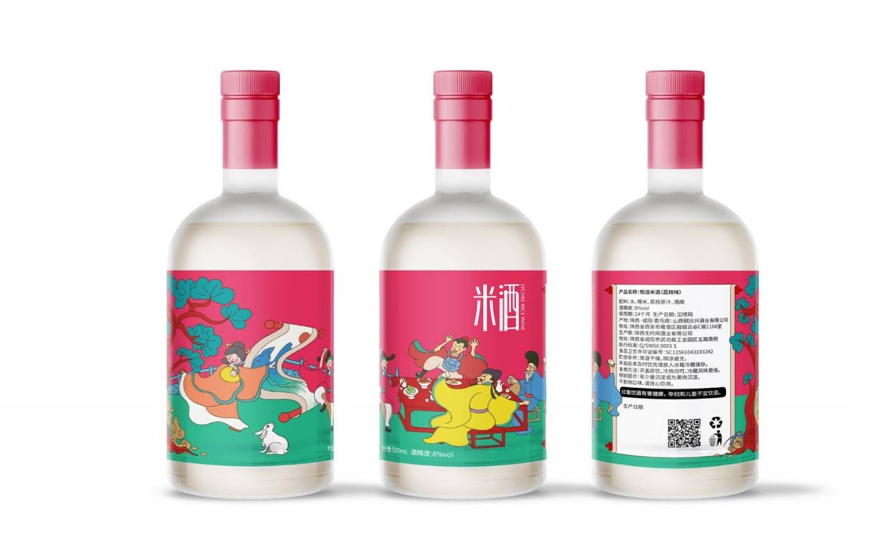 美清酒酒包装设计 品牌资讯 第1张