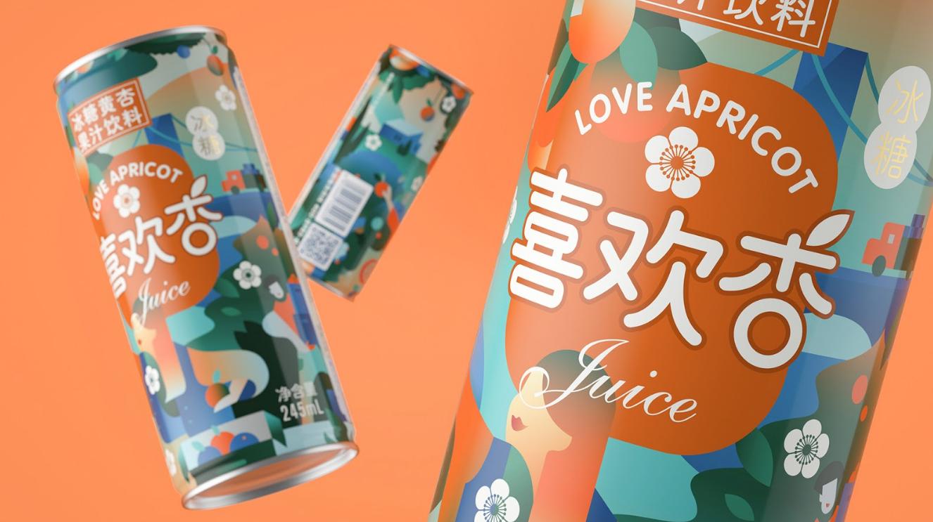 喜欢杏 品牌资讯 第3张